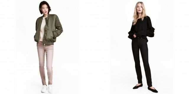 H&M 레깅스팬츠 코디 추천 | 인공지능 스타일리스트의 패션코디, 마이셀럽스