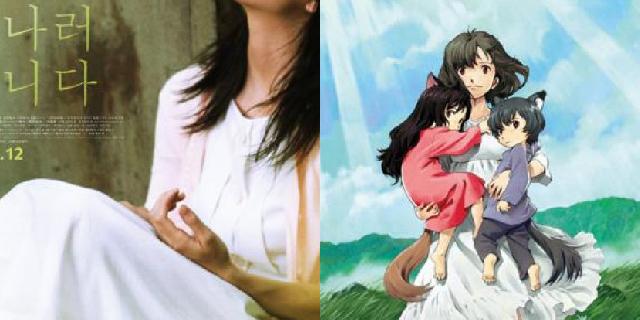 인공지능이 선정한 이번주 가슴뭉클해지는 일본 판타지 영화 순위   마이셀럽스