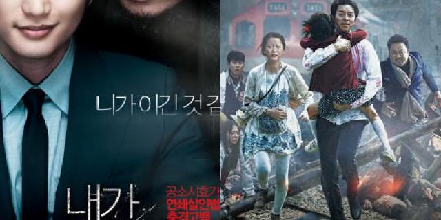 인공지능이 선정한 이번주 강한 한국 액션 영화 순위   마이셀럽스