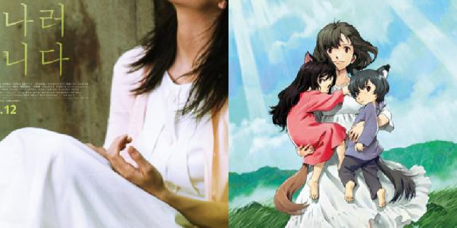 인공지능이 선정한 이번주 눈물나는 일본 영화 순위 | 마이셀럽스