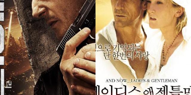 인공지능이 선정한 이번주 밝은 프랑스 스릴러 영화 순위   마이셀럽스