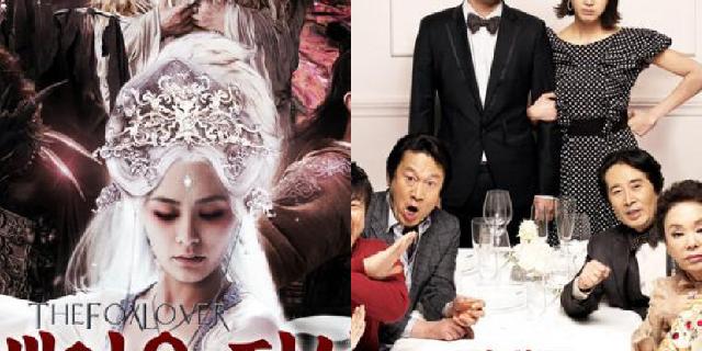 인공지능이 선정한 이번주 섹시한 중국 판타지 영화 순위 | 마이셀럽스