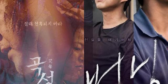 인공지능이 선정한 이번주 심오한 한국 미스터리 영화 순위 | 마이셀럽스