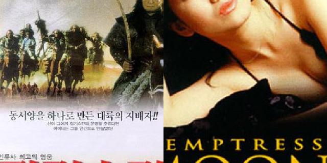 인공지능이 선정한 이번주 야릇한 중국 사극 영화 순위 | 마이셀럽스