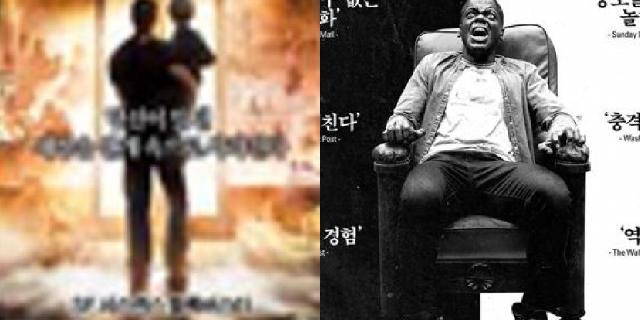 인공지능이 선정한 이번주 잔인한 미국 드라마 영화 순위   마이셀럽스