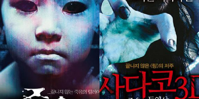 인공지능이 선정한 이번주 잔인한 일본 영화 순위 | 마이셀럽스