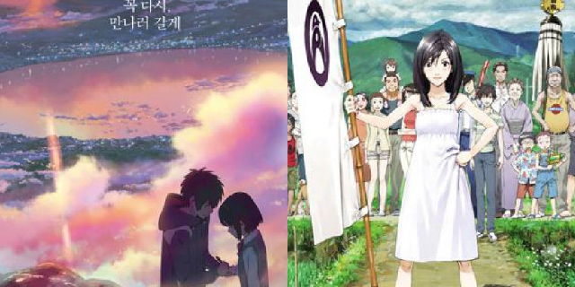 인공지능이 선정한 이번주 잔인한 일본 애니메이션 영화 순위 | 마이셀럽스