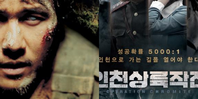인공지능이 선정한 이번주 한국 전쟁 영화 순위   마이셀럽스