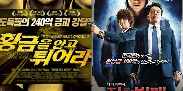 인공지능이 선정한 이번주 화나는 일본 액션 영화 순위 | 마이셀럽스