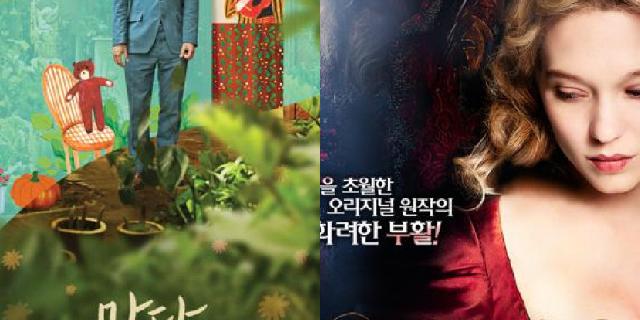 인공지능이 선정한 이번주 OST좋은 프랑스 영화 순위   마이셀럽스