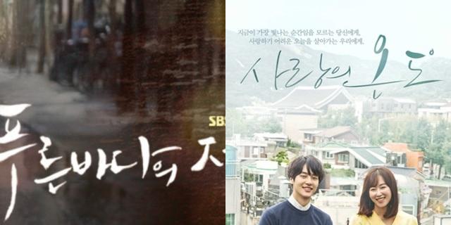 인공지능이 선정한 이번주 밝은 SBS 드라마 순위 | 마이셀럽스