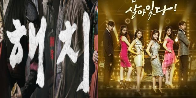 인공지능이 선정한 이번주 SBS 드라마 순위 | 마이셀럽스