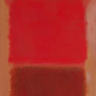 네 개의 붉은 색
