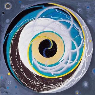 은하계에 나타난 눈동자