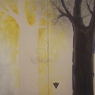 나무, 음양 85-11