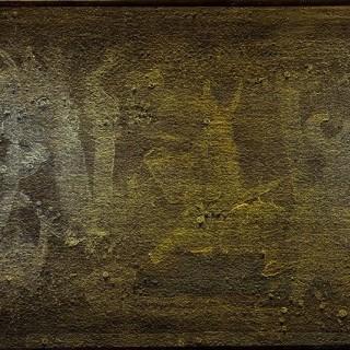 공간속의 그림자- 1986