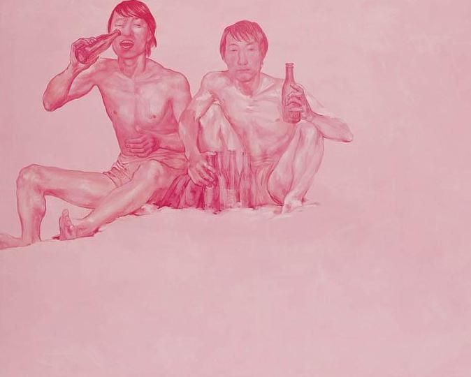 분홍 - 개같은 내인생 큰이미지