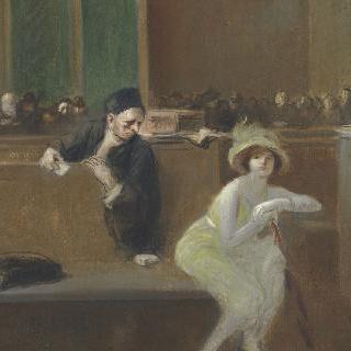 재판 장면