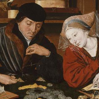 은행원과 그의 부인