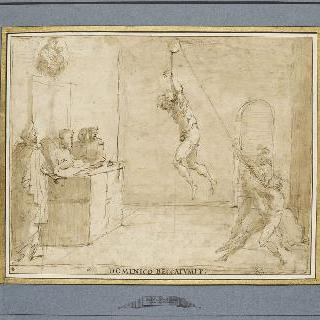 죄인을 높이 묶었다가 떨어트리는 형벌