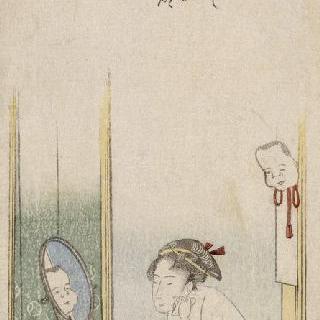 목욕 치장을 하는 여자