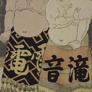 스모 선수, 타키노토 소고로와 라이덴 타메에몬