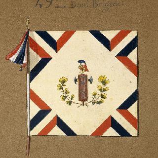 제 29대 연대의 깃발