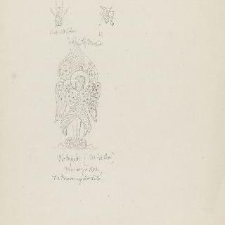 아토스 산의 모자이크 장식 세부 묘사