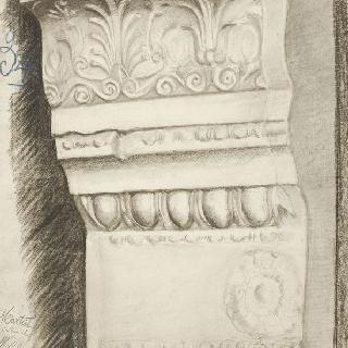건축 일부분 : 코니스