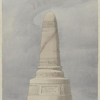 파리 수호의 기념석