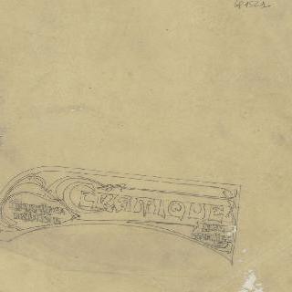 코아리오 가옥정면의 간판