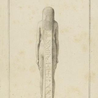 이집트 여인