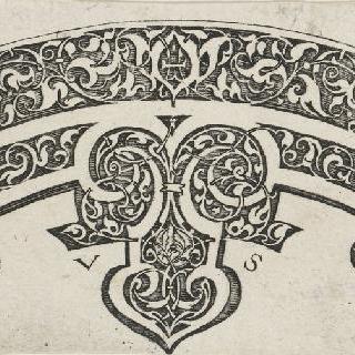 접시 테 문양을 위한 무어 풍의 장식 문양