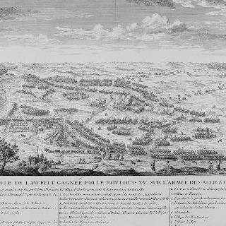 로우필드 전투 전경