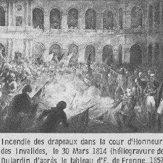 엥발리드의 영예 안뜰의 깃발들 화재