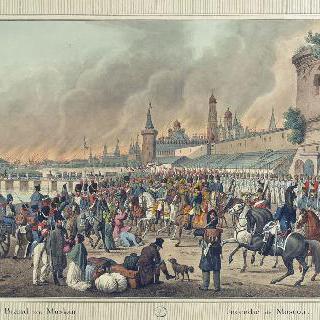 모스크바 화재