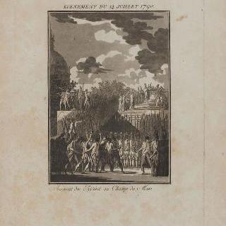 파리 코뮌 병사들의 샹 드 마르스 선서