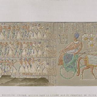 이집트 묘사 : 테베, 메디넷-아부
