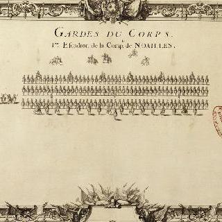 호위병 : 노아이유 부대의 1기병 중대