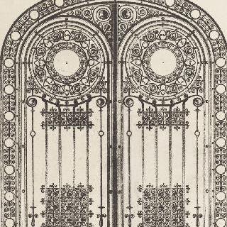 아치 모양의 철문