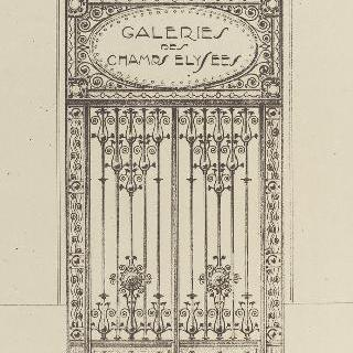 파리 상젤리제 화랑의 철문 계획안