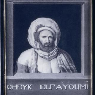 체이크 엘파오미