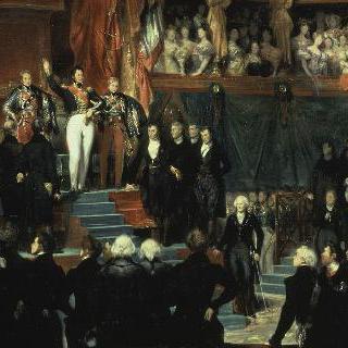 1830년 헌장의 유지를 서약하는 루이 필립 1세 프랑스 왕