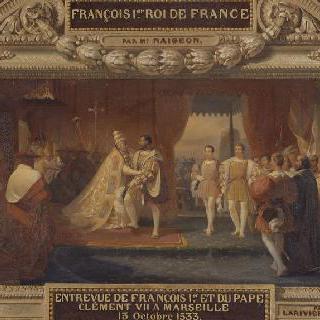 마르세유에서 열린 프랑수아 1세와 클레멘스 8세의 회담
