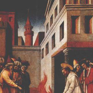 술탄 앞에서 불의 기적을 행하는 성 베드로 순교자