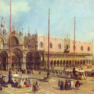 산 마르코 광장 (베네치아)