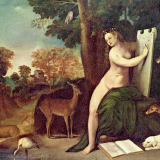 키르케와 그녀의 애인들이 있는 풍경