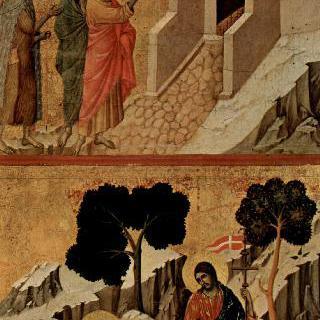 마에스타, 두 사도에게 나타난 그리스도와 놀리메탄게레