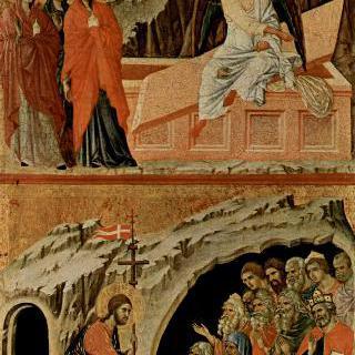 마에스타, 무덤곁의 세마리아와 그리스도의 지옥순례