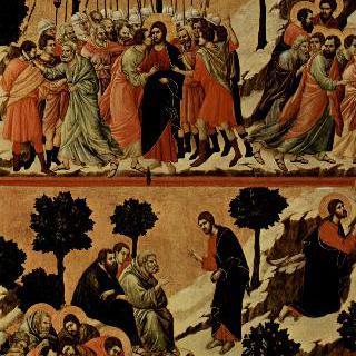 마에스타, 유다의 키스와 감람산에서의  기도